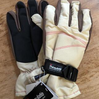 キャプテンスタッグ(CAPTAIN STAG)の手袋 グローブ レディースLサイズ 気まぐれセール(手袋)
