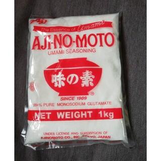 アジノモト(味の素)の味の素 うまみ調味料250g(量り売り)です。※ハラールマークつき(調味料)