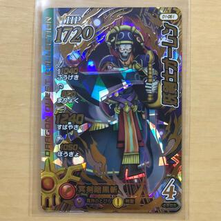 スクウェアエニックス(SQUARE ENIX)のダイの大冒険 クロスブレイド 妖剣士オーレン(カード)