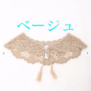 サマンサモスモス(SM2)のサマンサモスモス  手編みかぎ針ニットつけ襟  ベージュ (つけ襟)