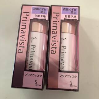 プリマヴィスタ(Primavista)のプリマヴィスタ 皮脂くずれ防止 化粧下地 2本(化粧下地)