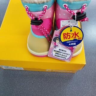 ムーンスター(MOONSTAR )の新品防寒防水設計ブーツ(ブーツ)