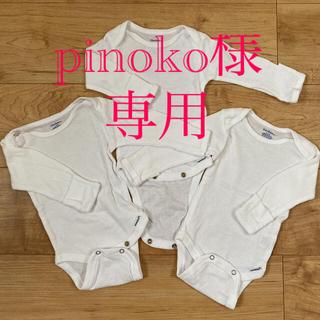 ガーバー(Gerber)のGerber ロンパース肌着 3枚セット 新生児 0〜3ヶ月 新品靴下おまけ付(ロンパース)