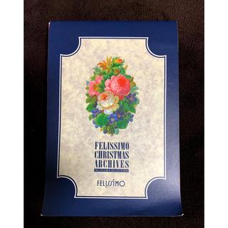 フェリシモ(FELISSIMO)のフェリシモ クリスマスカードセット 50枚(カード/レター/ラッピング)