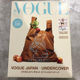 アンダーカバー(UNDERCOVER)のVogue undercoverエコバッグ付き(ファッション)