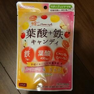 ワコウドウ(和光堂)の和光堂 ママスタイル 葉酸+鉄キャンデーグレープフルーツ味&りんご味  78g(その他)