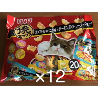 イナバペットフード(いなばペットフード)の大特価!! いなば 焼ミックス まぐろ味・かに風味&サーモンシーフード味 12袋(猫)