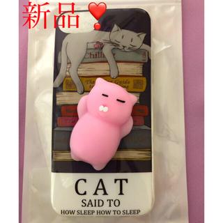 アイフォーン(iPhone)の【新品】スマホケース 猫 スマホカバー ねこ iPhone8/iPhone7 (iPhoneケース)
