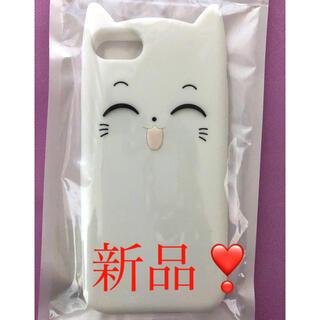 アイフォーン(iPhone)の【新品】スマホケース ねこ スマホカバー ネコ iPhone8/iPhone7(iPhoneケース)