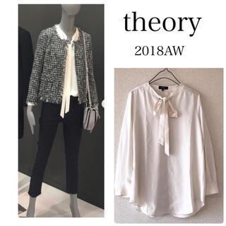 セオリー(theory)のセオリー 2018AW ボウタイブラウス(シャツ/ブラウス(長袖/七分))