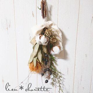 冬 スワッグ ドライフラワー ブラックベリー コットンフラワー 花束 ブーケ(ドライフラワー)