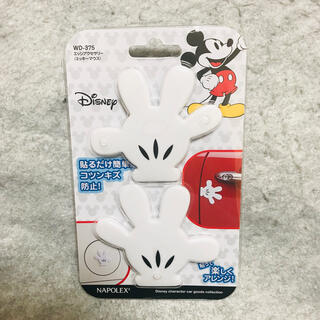 ディズニー(Disney)の【新品】ミッキー エッジアクセサリー カー用品(車外アクセサリ)