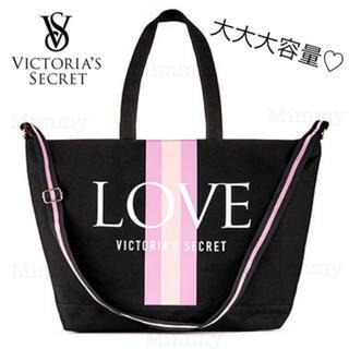 ヴィクトリアズシークレット(Victoria's Secret)のLOVE♡ウィークエンダーキャンバスバッグ(トートバッグ)