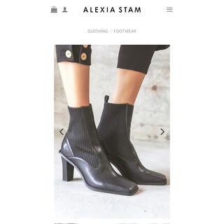 アリシアスタン(ALEXIA STAM)のアリシアスタン ショートブーツ(ブーツ)