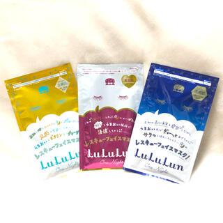 ■ LuLuLun ■     ルルルン ワンナイトレスキューフェイスマスク(パック/フェイスマスク)