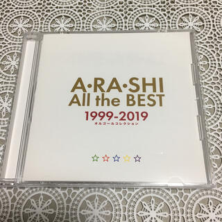 アラシ(嵐)のARASHI All the BEST 1999-2019 オルゴールCD(ポップス/ロック(邦楽))
