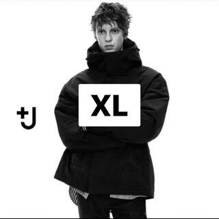 ジルサンダー(Jil Sander)のUNIQLO +J ハイブリッドダウンオーバーサイズパーカー  黒 XL(ダウンジャケット)