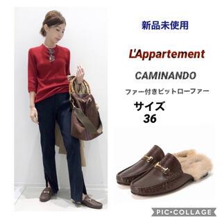 DEUXIEME CLASSE - CAMINANDO ファー付きビットローファ