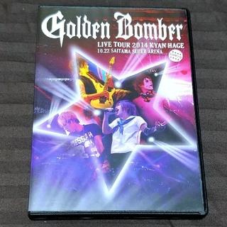 ゴールデンボンバー 『キャンハゲ』DVD(ミュージック)
