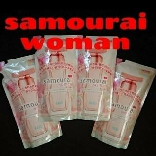 サムライ(SAMOURAI)のサムライウーマン柔軟剤サムライウーマンの香り詰め替え480ml✖️4袋(洗剤/柔軟剤)