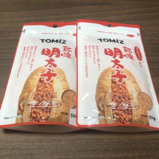 TOMIZ 乾燥明太子 50g 2袋(乾物)