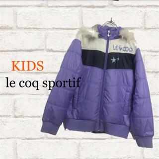 ルコックスポルティフ(le coq sportif)のルコックスポルティフ キッズ 女の子 中綿ジャンパー 160(ジャケット/上着)