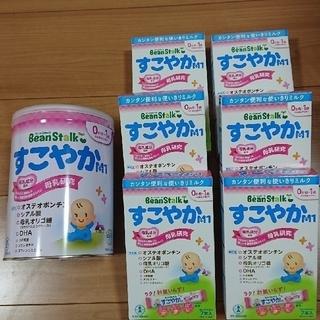 ユキジルシメグミルク(雪印メグミルク)のすこやか ミルク大缶&スティック(その他)