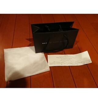 マークバイマークジェイコブス(MARC BY MARC JACOBS)のSHOP袋(ショップ袋)