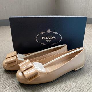 PRADA - PRADA プラダ リボン フラット パンプス
