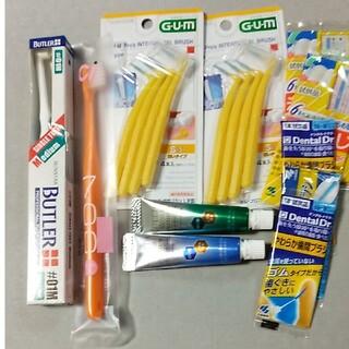サンスター(SUNSTAR)のBUTLER タフト GAML型歯間ブラシ 歯ブラシ(歯ブラシ/デンタルフロス)