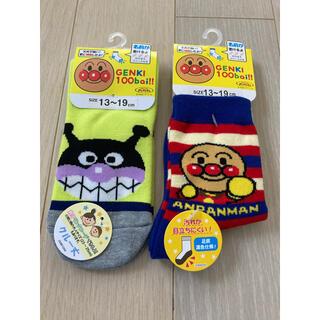 アンパンマン(アンパンマン)のセール中!アンパンマン 靴下☆13〜19㎝(靴下/タイツ)