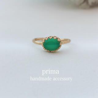 天然石グリーンオニキスリング 指輪 (リング)