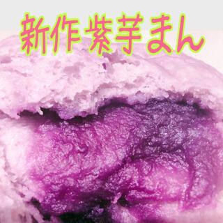 lilibeth様専用(野菜)