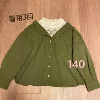 レピピアルマリオ(repipi armario)の着用3回 レイヤード風シャツ(Tシャツ/カットソー)