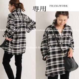 フレームワーク(FRAMeWORK)の19AW⭐️美品⭐️フレームワーク/ロングCPOシャツ/ブラック/フリー(シャツ/ブラウス(長袖/七分))