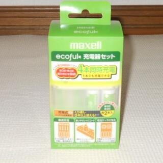 マクセル(maxell)のmaxell ecoful 充電器セット 単3型2本付・単4型2本付 4本同時(その他)
