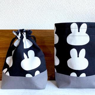 《お値下げ》コップ袋【ラビットフェイス】20×18×5(バッグ/レッスンバッグ)