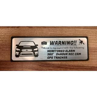 スバル(スバル)の新型 WRX S4 STI 盗難防止 セキュリティ エンブレム 大 ステッカー(車外アクセサリ)