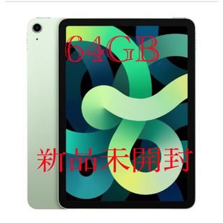 アイパッド(iPad)のiPad Air 4 第四世代 64GB Wi-Fiモデル MYFR2J/A (タブレット)