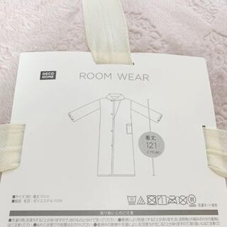 ニトリ(ニトリ)の【新品】ニトリ DECOHOME 着る毛布 ルームウェア ローズピンク(ルームウェア)