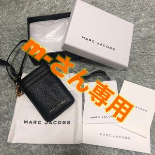マークジェイコブス(MARC JACOBS)のMARC JACOBS パスケース(パスケース/IDカードホルダー)