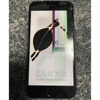 アップル(Apple)のiPhone8 ブラック 256GB(スマートフォン本体)