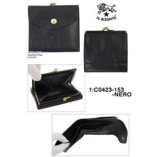 イルビゾンテ(IL BISONTE)のC0423 イルビゾンテ 財布(折り財布)