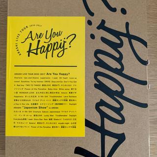 アラシ(嵐)のARASHI/嵐 LIVE TOUR Are You Happy(ミュージック)