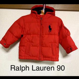 Ralph Lauren - ラルフローレン キッズ❤️ダウン90