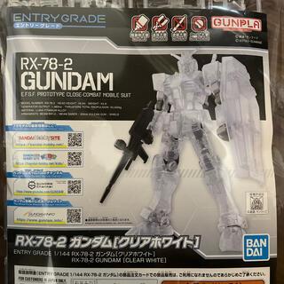 バンダイ(BANDAI)のガンプラエキスポ2020 入場者特典 RX78-2 ガンダム クリアホワイト(模型/プラモデル)