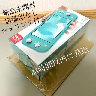 ニンテンドースイッチ(Nintendo Switch)の【新品・未開封・シュリンク】Switch light スイッチライト ターコイズ(携帯用ゲーム機本体)