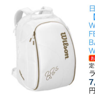 ヨネックス(YONEX)のテニスのバッグ(バッグ)