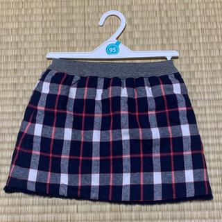 西松屋 - 女の子 リバーシブル もこもこ スカート 95cm