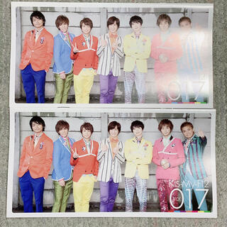 Kis-My-Ft2 - Kis-My-Ft2 会報 vol.17